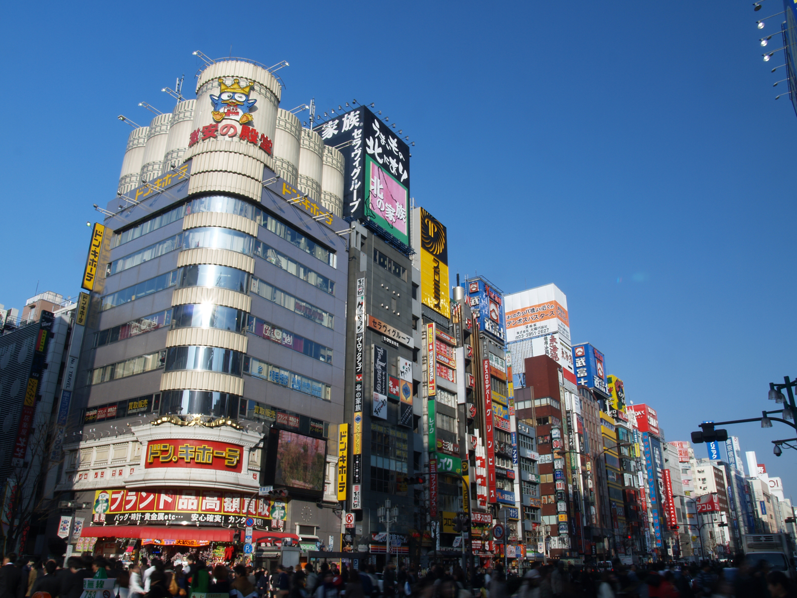 新宿、靖国通り#2 - 著作権フリー商用可!無料画像の写真素材♪ラブ ...