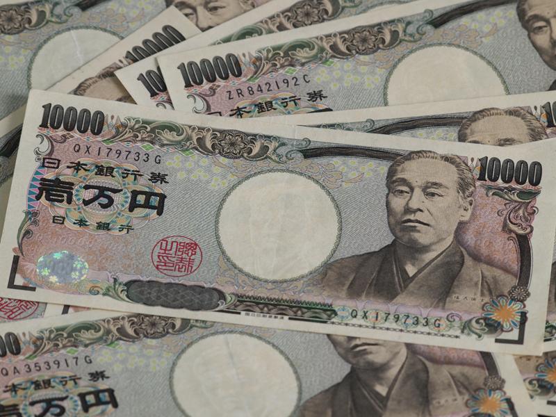 201205 money 2961 w800