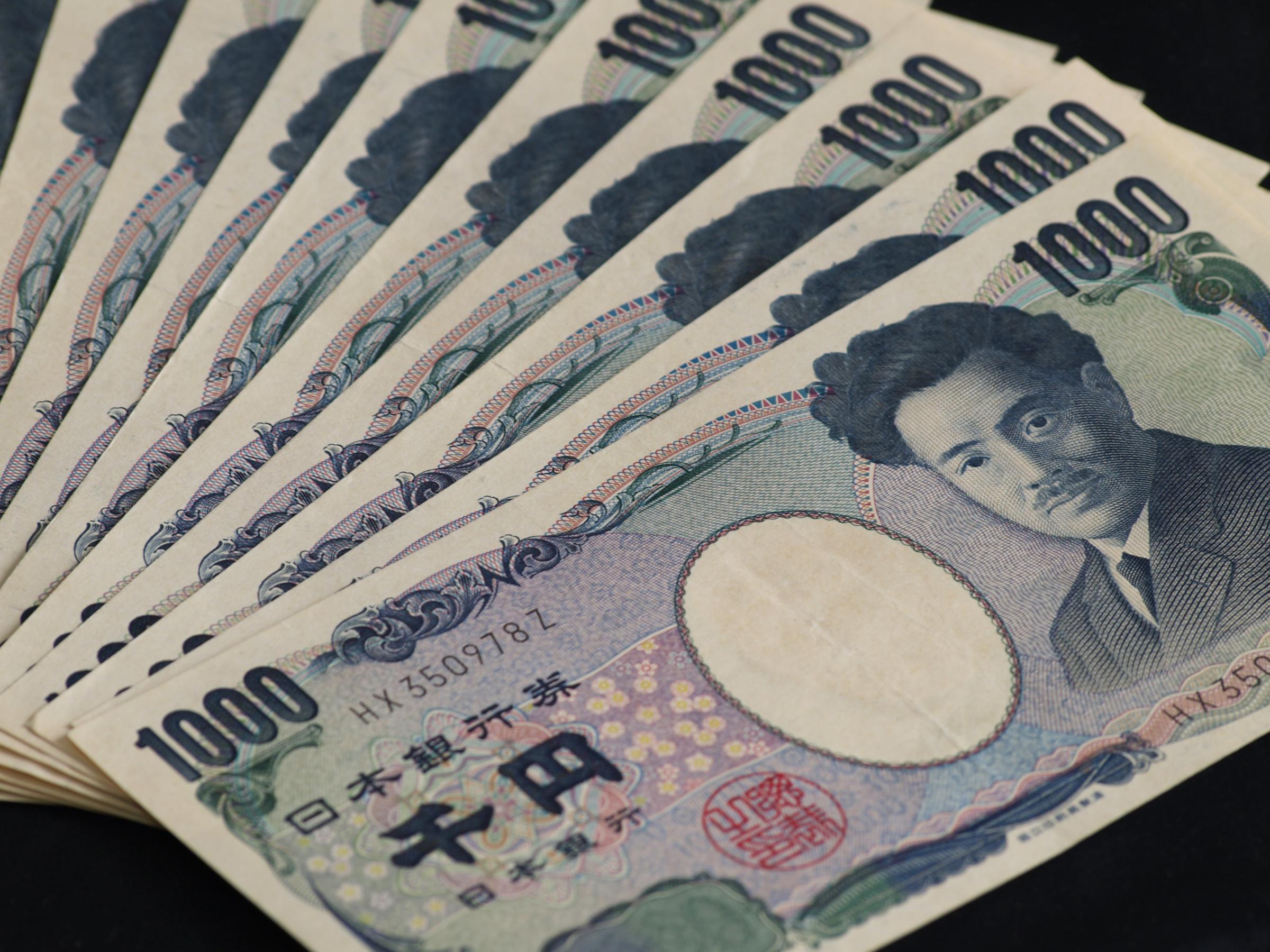 お金の画像 p1_10